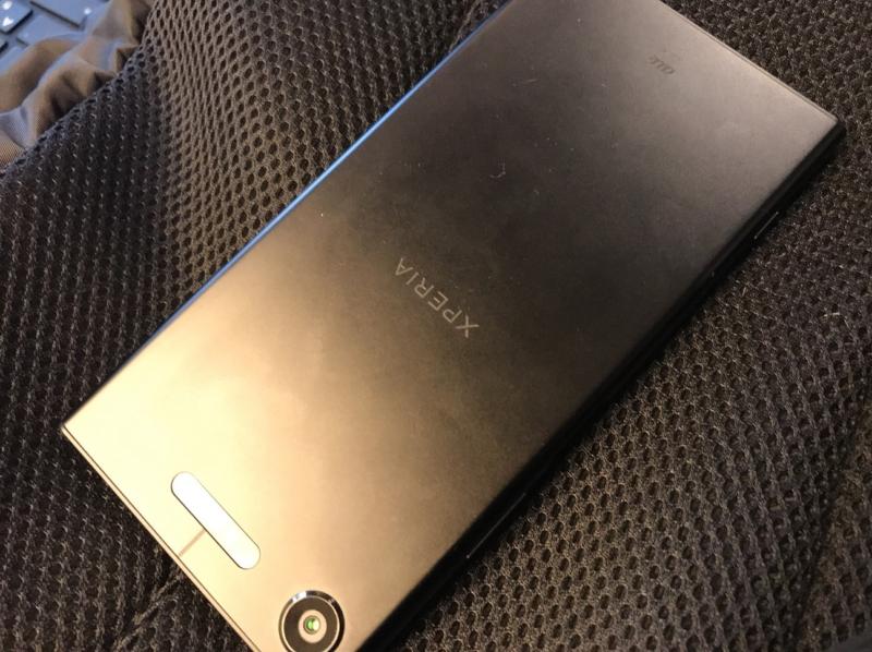 Xperia XZ1の筐体