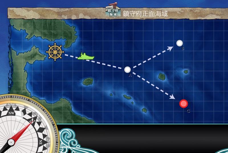 「艦これ」マップ
