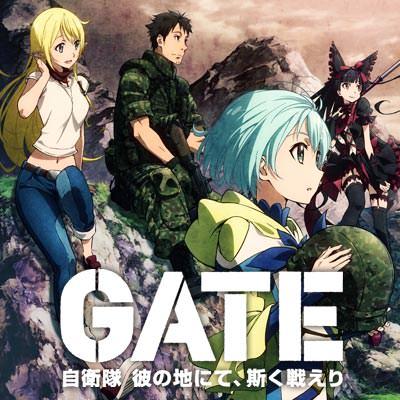 「GATE(ゲート)」感想。異世界VS近代兵器が熱い異世界アニメ!