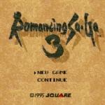ロマサガ3 メインタイトル