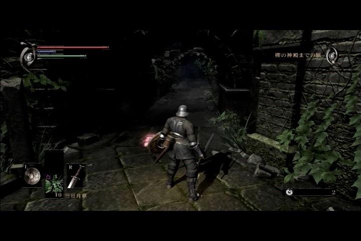 デモンズソウル ゲーム画面