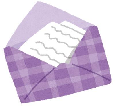 いらすとや mail