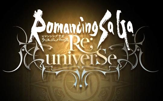 【ロマサガRS】最速プレイの感想レビュー!シリーズを意識した作り