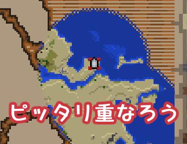 マイクラ 宝の地図ピッタリ