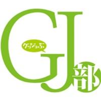 GJ部 ロゴ