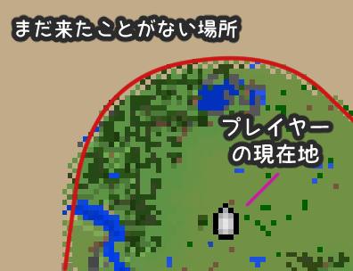 マイクラ 地図の使い方