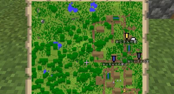 マイクラ 地図と旗