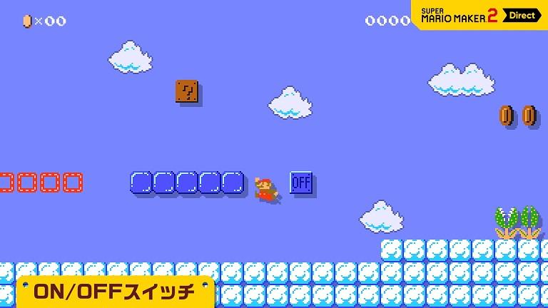 【マリオメーカー2】前作プレイヤーがマリオメーカー2に望むもの
