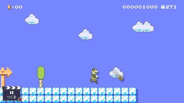 マリオメーカー2 スーパーボールマリオ