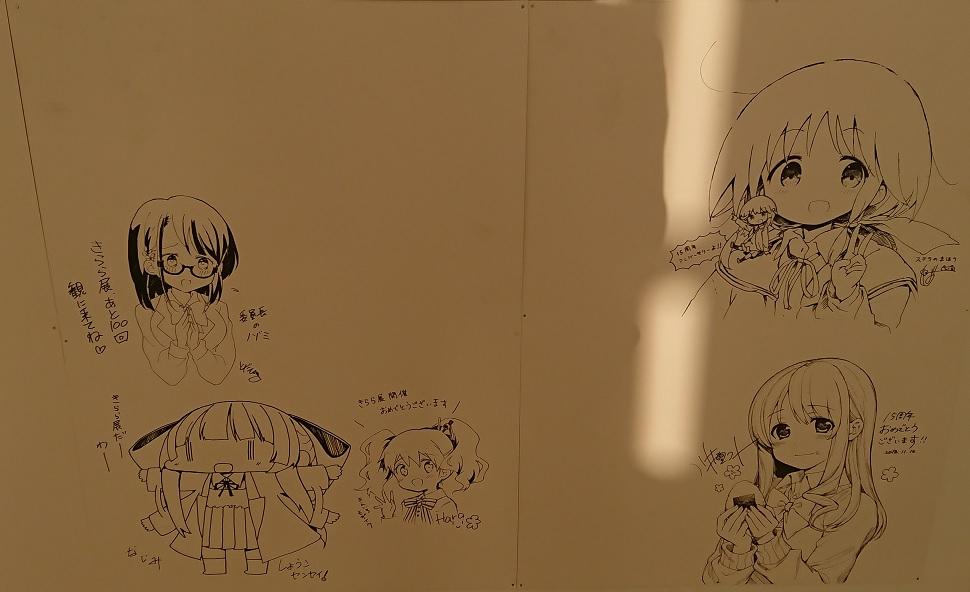 きらら展 イラスト3
