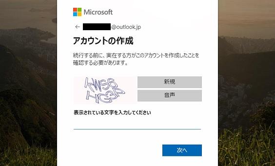 マイクラ msnbot弾き