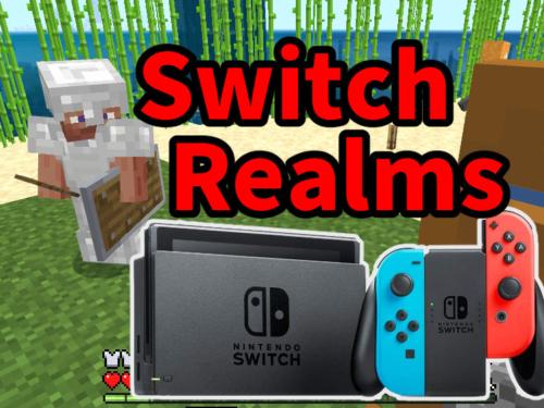 SwitchによるRealms