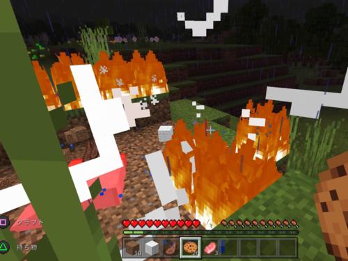 マイクラ 世界テンプレート Dragons(ドラゴン)、火球にあたる羊